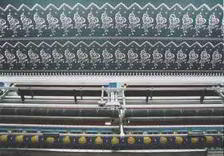 embroidery on machine